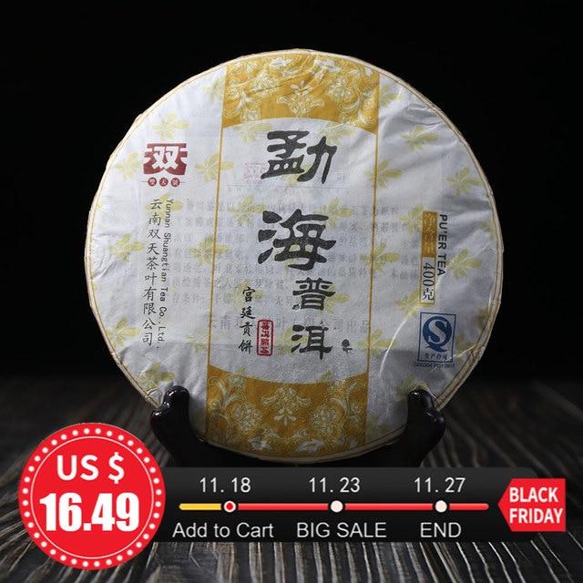 "Shuang טיאן 2014 אורגני pu erh ""Menghai pu erh"" הבשל תה pu erh 400g"