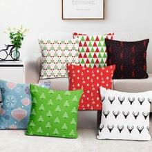 Рождественская наволочка для подушки декоративная чехол рождественской