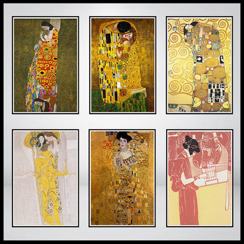 kiss By Gustav Klimt For Living Room Adele Bloch-Bauer's Portrait Paintings Decorative poster 42x30cm image