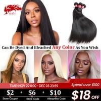 Ali Queen Hair Brazilian Virgin Hair Straight Bundles Natural Black Color 100% Human Hair Weaving 6 to 38 Hair Extension