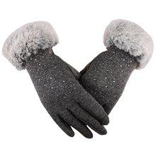 Женские перчатки для экрана, теплые зимние перчатки с подкладкой, не перевернутые бархатные перчатки для повседневной носки на открытом воздухе