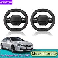 Car Steering Wheel Cover Car Steering wheel Hubs Cover For Peugeot 508 2008 2019 2020 3008 4008 5008 2016 2019 208 e 208 2020