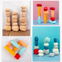 Montessori Educational Wooden Colored Stone Jenga Kid Building Block Toy Creative Nordic Style Stacking Game Rainbow Wooden Gift