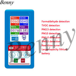 Domu czujnik formaldehydu laserowe PM2.5 Tester TVOC benzen zanieczyszczenia Tester jakości powietrza Haze miernik