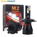 M2 Светодиодные Автомобильные фары H4 H7 H1 H8 H11 9005 Hb3 9006 Hb4 9012 H27 ближнего света дальнего света объектива Светодиодная лампа H4 H7 Turbo Светодиодная л...