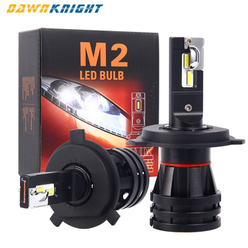 цены M2 Led Car Headlight H4 H7 H1 H8 H11 9005 Hb3 9006 Hb4 9012 H27 Low Beam High Beam Lens Led Lamp H4 H7 Turbo Motorcycle Led Bulb