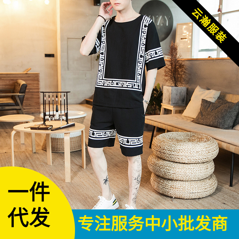 2019 Summer New Style Chinese-style Teenager Men Cotton Linen Fashion Casual Short Sleeve Trend T-shirt Suit