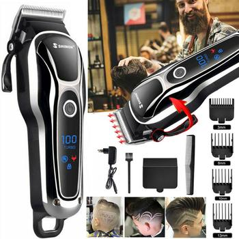 цена на Electric Hair Clipper Professional Men Rechargeable Cordless Hair Trimmer Self Haircut Machine Barber Hair Cutting Hairdresser