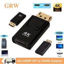 Grwibeou 4K ديسبلايبورت إلى محول HDMI محول عرض ميناء ذكر DP إلى HDMI أنثى HD كابل تلفزيون محول الصوت والفيديو للتلفزيون الكمبيوتر