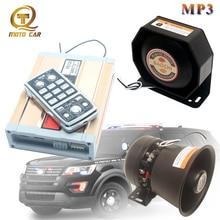 цена на Alarm Siren MP3 Bluetooth sound 12V horn for car wireless horn 200W police siren vehicle horn MIC system Megaphone Multi-tone