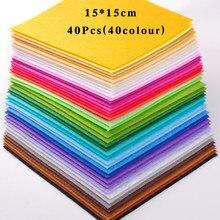 40 pçs 15x15cm sentiu tecido prático moda casa presentes não tecido multicolorido casamento poliéster pano costura artesanato