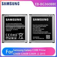 Phone-Battery Samsung EB-BG360CBU Galaxy Orginal G361 Core-Prime J2