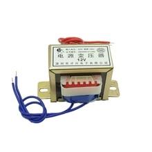25 Вт силовой трансформатор, от 220 В до 6 в перем. Тока, 9 В, 12 В, 15 в, 18 В, 24 В, однофазный/двухфазный изолирующий трансформатор