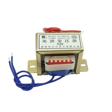 25W כוח שנאי DB 25VA AC 220V כדי AC 6V 9V 12V 15V 18V 24V יחיד/כפול EI57 * 35 אחת שלב בידוד שנאי
