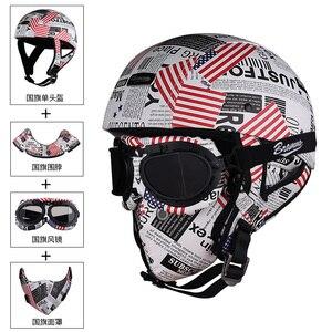 BRAMMO мотоциклетный шлем с черепом винтажный полулицевой шлем мотоциклетный скутер Ретро немецкий стиль Чоппер крейсерские шлемы