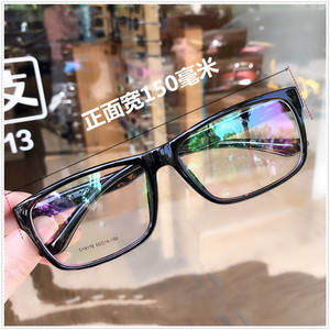 Image 5 - Vazrobe 150mm ponadgabarytowych okulary ramka mężczyźni kobiety Fat Face okulary człowiek TR90 okulary na receptę obiektyw mężczyzna czarny