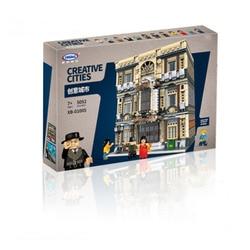 XINGBAO Xb01005 Oceans Museum 01006 Bookstore Village Children'S Educational Assembled Educational Building Blocks Toy