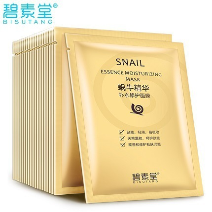 Bisutang snail whitening moisturizing facial mask soothes skin, brightens skin tone and tightens skin. 1