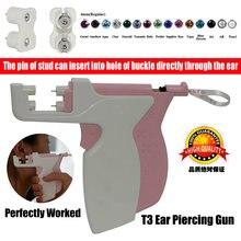 Пистолет для пирсинга универсальный устройство безболезненного