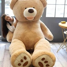 100-260cm barato gigante unstuffed vazio teddy bear pele casaco macio casca de pele grande semi-acabado de pelúcia meninos clássico crianças boneca presente
