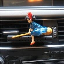 Voiture dessin animé désodorisant odeur dans la voiture Parfum Parfum arôme pour Auto intérieur accessoire voiture assainisseur d'air pour fille