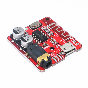 MP3 Module Bluetooth Decoder Board Car Speaker Audio Amplifier Board Modified Bluetooth 5.0 Circuit Stereo Receiver Module 5V image