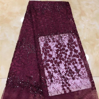 French Lace Fabric wine Green sequins African Lace Fabric 2020 High Quality Lace Embroidered Fabric for Nigerian Wedding Dresses