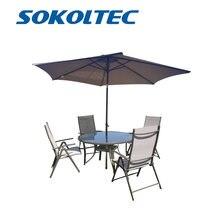 Комплект уличной мебели sokolec портативный стул для рыбалки