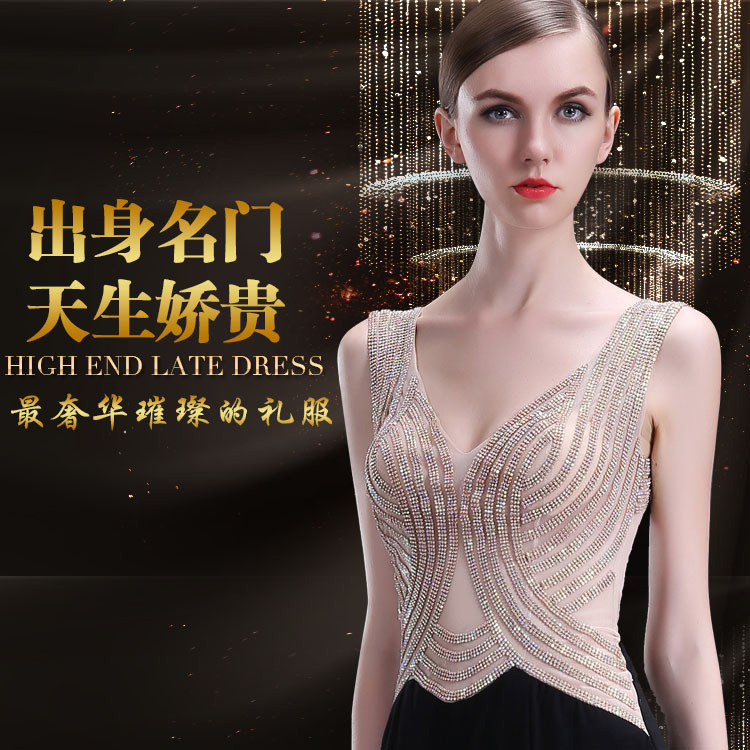 2019 Sale Half Vestido Longo Manga Longa End Sexy Fashion Celebrity Party Dinner Host Performance Evening Dress Female 2020 New