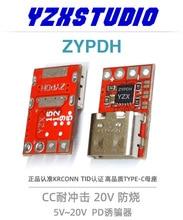 10PCS YZX ZYPDH דמה QCPD23.0 כדי DC הפעלה מפעל הזדקנות נייד כוח אספקת שינוי 5 20V100W