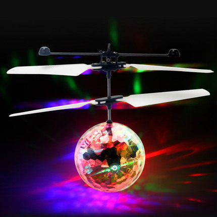 Shining Induction Vehicle Suspension Colorful Flash Diamond Fly Ball CHILDREN'S Toy Drop-resistant Hand Sensing Remote Control A