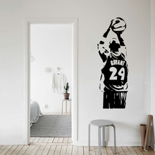 Vinyl Removable Sports Wall Stickers 2016 MVP Basketball Player Home Decor Decals Star
