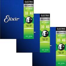 3 סטי Elixir Polyweb Nanoweb ציפוי נגד חלודה רגיל פלדות חשמלי מיתרי גיטרה