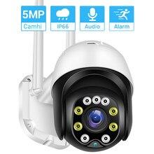 Wi-fi câmera de rua wi-fi câmera ip wifi 360 câmera de segurança ptz câmera ip ao ar livre 5mp câmera de vigilância de vídeo janela 10