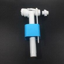 Горизонтальный в водяной клапан старомодные детали цистерна Туалет напольный унитаз сторона в водяной клапан туалет на водяной клапан Pp весь