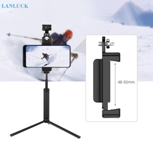 Mobile Phone Securing Clip Bracket Mount for FIMI Palm Handheld Gimbal 1/4 phone Clip Holder for fimi palm Gimbal Accessories mobile phone gimbal switch mount plate adapter compatible for sony rx0 handheld phone gimbal camera accessories