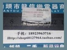 RZE060CO-2501106A 60VDC 41F-1C-60V