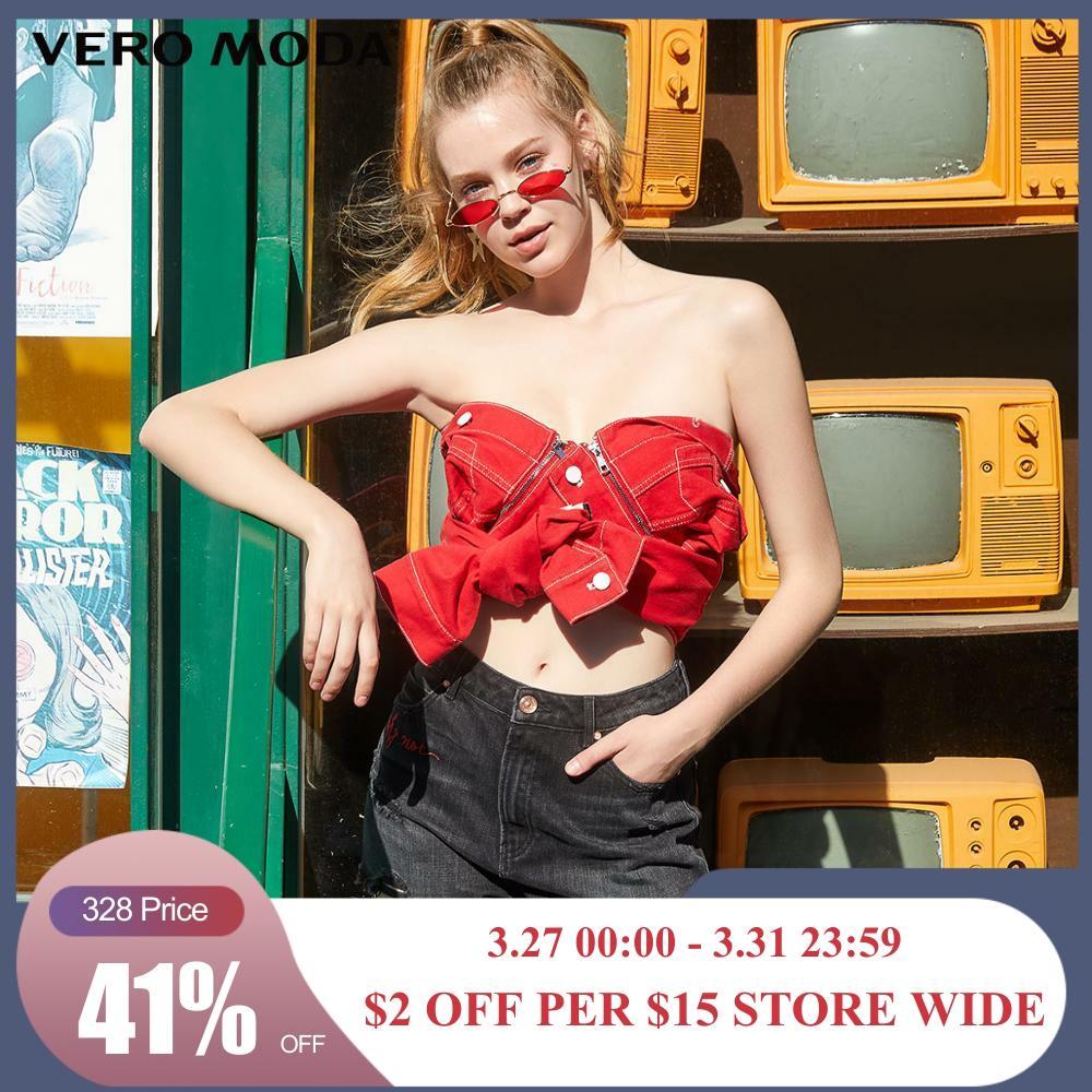 Vero Moda Women's Washed Fading Raw-edge Cuffs Denim Shorts | 319243526