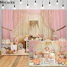 Mocsicka розовая Тыква торт разбитые фотографии фоны занавески