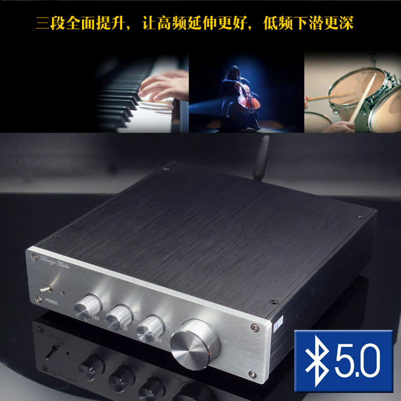 WEILIANG AUDIO F1 Tone Preamplifier Bluetooth 5.0