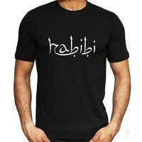 Camiseta Huikoo de algodón con cuello redondo para hombre, 100% de escritura árabe con texto musulmán, Hipster, Tumblr, regalo de cumpleaños para él