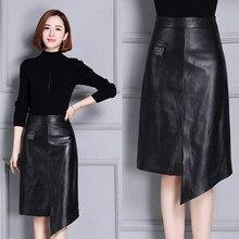 2020 Women New Real Genuine Sheep Leather Skirt K6 2020 women new real genuine sheep leather skirt k4