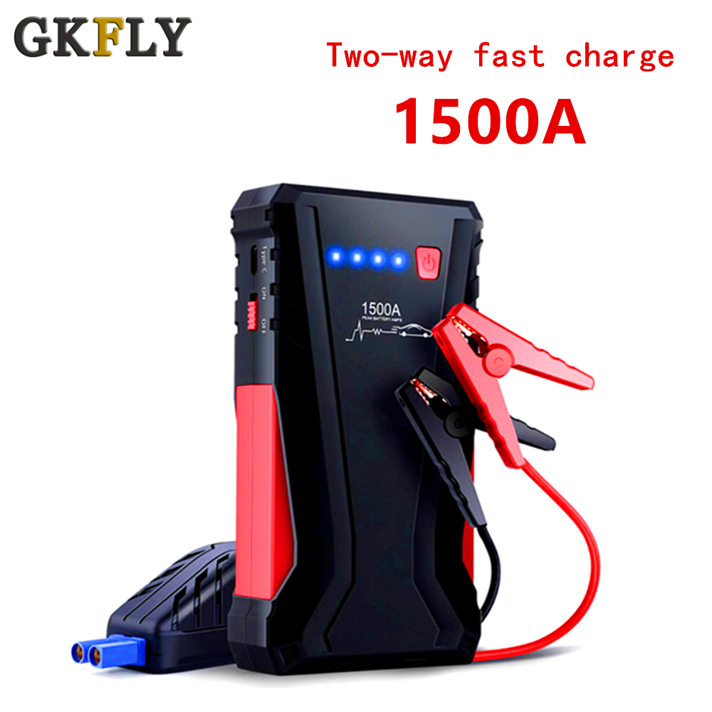 2019 High Power  Emergency Battery 12V Car Jump Starter Booster Portable Power Bank 1500A Peak Multi-function Starting Device