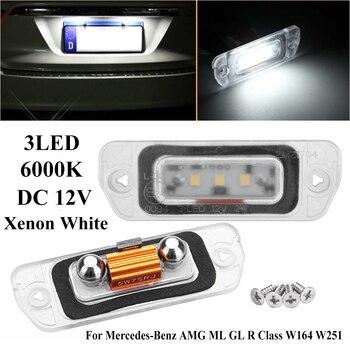 2 X أبيض ضوء لوحة ترخيص مُضاء لمرسيدس بنز AMG ML GL R فئة W164 W251