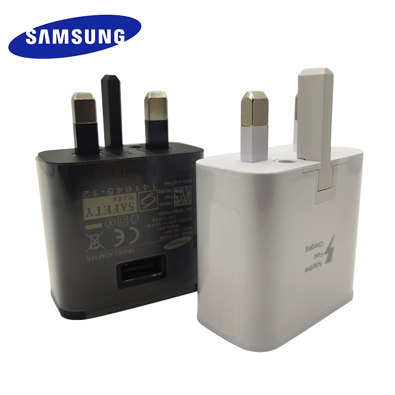 samsung-uk-pug-fast-charger