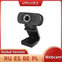 IMILAB-cámara Web 1080P HD, 2MP, con micrófono, USB, Play & Plug, ordenador portátil de escritorio, Smart Tv para transmisión de vídeo y llamadas
