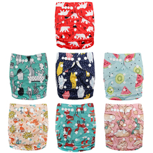 Baby Washable Reusable Real Cloth Pocket Nappy Diaper Cover Wrap Suits Birth To Potty One Size Nappy Inserts  Cloth Diapers Baby-in Baby Nappies from Mother & Kids on AliExpress
