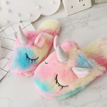 Winter Unicorn Household Anti-Slip Indoor Home Slippers Toddler baby girls boys toddler kids teen slippers shoes Halloween