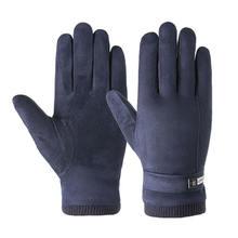 Новое поступление мужские перчатки теплые осенне зимние Бархатные
