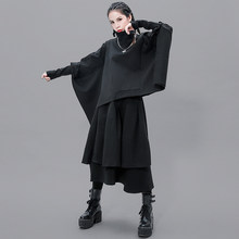 Spring and autumn suit female high-collared Bat Sleeve hoodie fashion personality splice pleated medium-length skirt female two-
